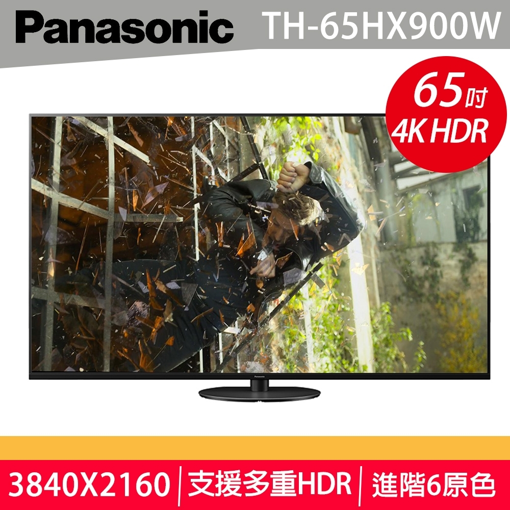 Panasonic 國際牌 65型4K連網液晶電視 TH-65HX900W product image 1