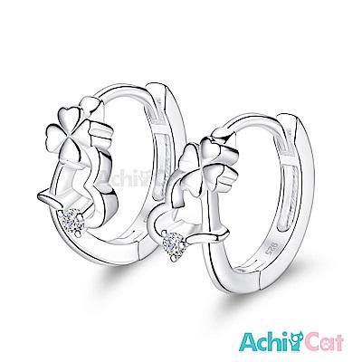 AchiCat 925純銀耳環 幸福來臨 純銀易扣耳環