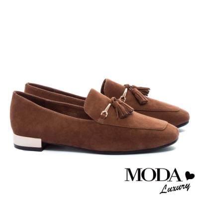低跟鞋 MODA Luxury 率性復古流蘇羊麂皮樂福方頭低跟鞋-咖