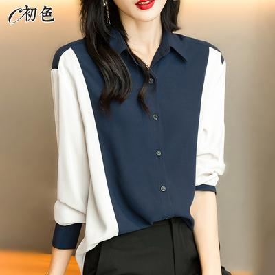 初色 設計感拼色雪紡襯衫-深藍色-(M-2XL可選)