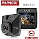 PAPAGO !GoSafe D11超廣角水晶級玻璃鏡頭行車記錄器(測速版)-急速配 product thumbnail 1