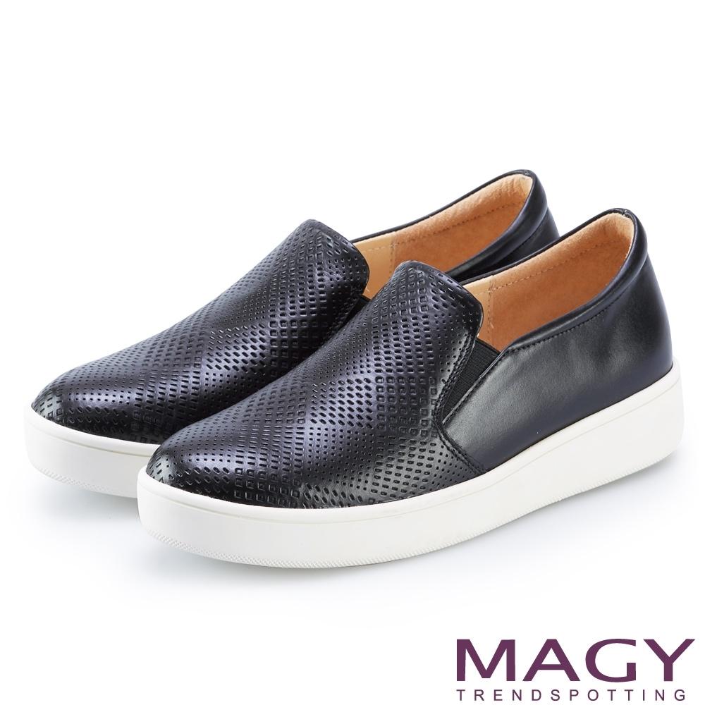 MAGY 幾何凹洞真皮厚底 女 休閒鞋 黑色