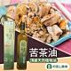 【阿里山農會】苦茶油 (500ml / 瓶  x1瓶) product thumbnail 1