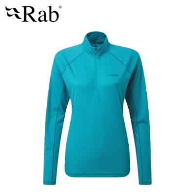 【英國 RAB】Pluse LS ZIP 透氣長袖排汗衣 女款 寧靜藍 #QBU78