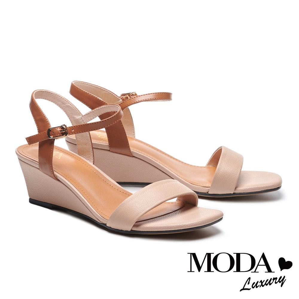 涼鞋 MODA Luxury 知性優雅繫帶牛皮楔型涼鞋-棕