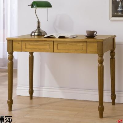 MUNA 麗莎3.3尺樟木色書桌(另有胡桃色) 100X60X74cm