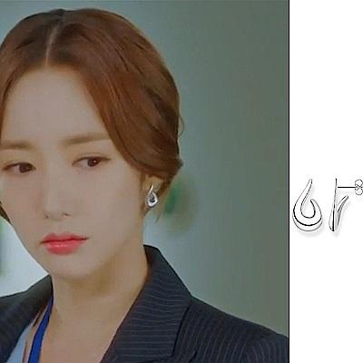 梨花HaNA 韓國925銀韓劇朴敏英她的私生活銀色金屬耳環