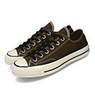 Converse 休閒鞋 All Star 低筒 男女鞋
