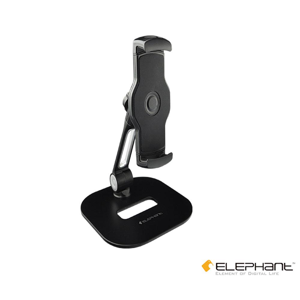 ELEPHANT 斯馬特 雙屏手機平板架 攜帶桌上型 (IPA010BK)