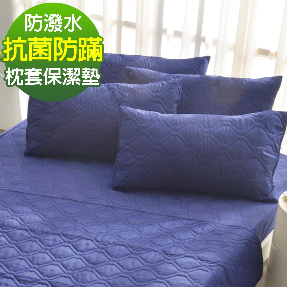 Ania Casa 陽光寶藍 枕頭套保潔墊 日本防蹣抗菌 採3M防潑水技術