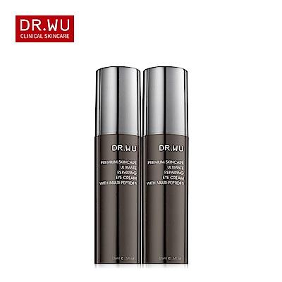 (買一送一)DR.WU極緻抗皺修復眼霜15ML