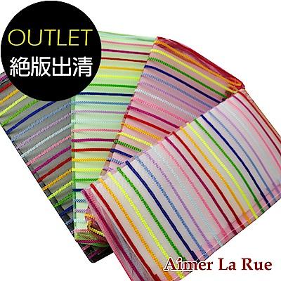 Aimer La Rue 七彩線條彩虹化妝包四入組(絕版出清)