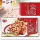 台酒生技 紅麴養生蔓越莓口味沙琪瑪(132g/1盒) product thumbnail 1