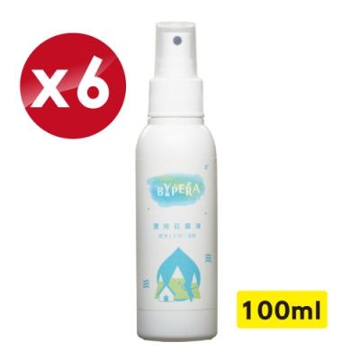 BYPERA 廣效抗菌液100mlX6瓶