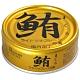 伊藤 油漬鮪魚(金罐) (70g) product thumbnail 1