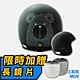 【T-MAO】正版卡通授權 手繪熊 復古帽 騎士帽(安全帽│機車│可加購鏡片 E1) product thumbnail 1