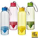 【鍋寶】檸檬榨汁杯(四色隨機出貨) BN-0701