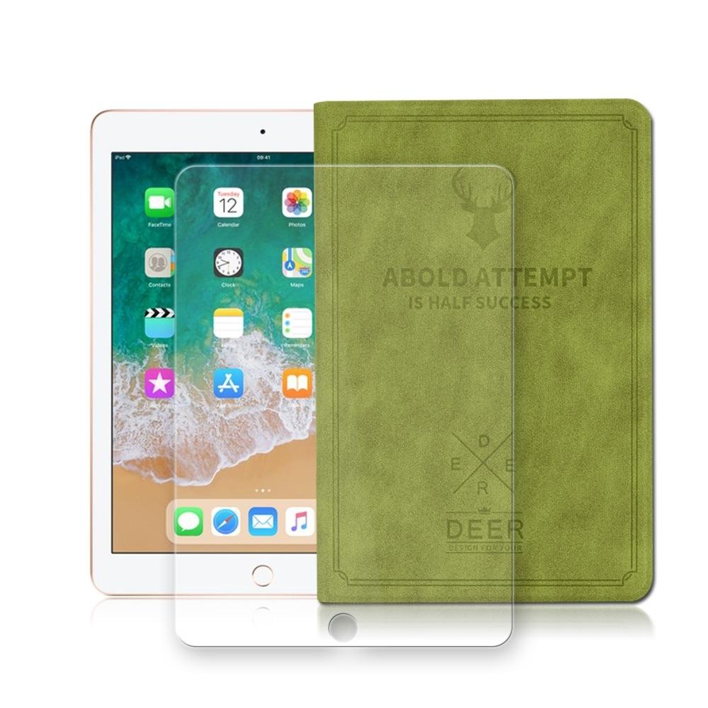 iPad 2018 9.7吋 北歐鹿紋風格平板皮套(森林綠)+9H鋼化玻璃貼(合購價)