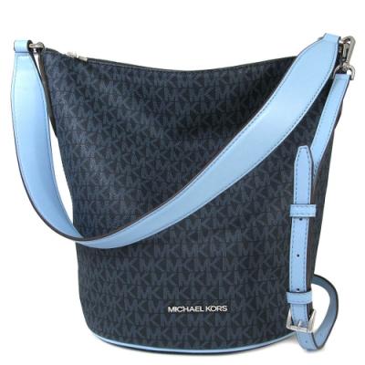 MICHAEL KORS Brooke 銀字Logo防潑水滿版MK皮革滾邊經典兩用水桶包(深藍雙色)