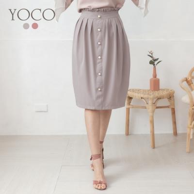 東京著衣-YOCO 優雅氣質珍珠排釦花苞中長裙-S.M.L(共兩色)