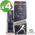 【MIHONG】葡萄糖胺關護霜 二代專利加強版 x4盒 (50克/盒)
