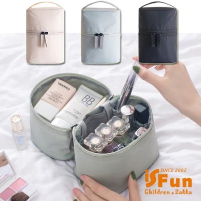 iSFun 鋪棉圓桶 可拆多隔收納化妝包 3色可選