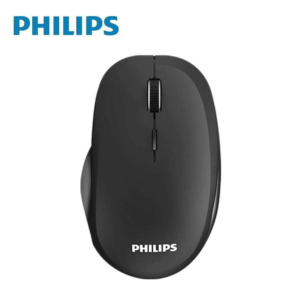 PHILIPS 飛利浦 2.4G無線靜音滑鼠/黑 SPK7524BS