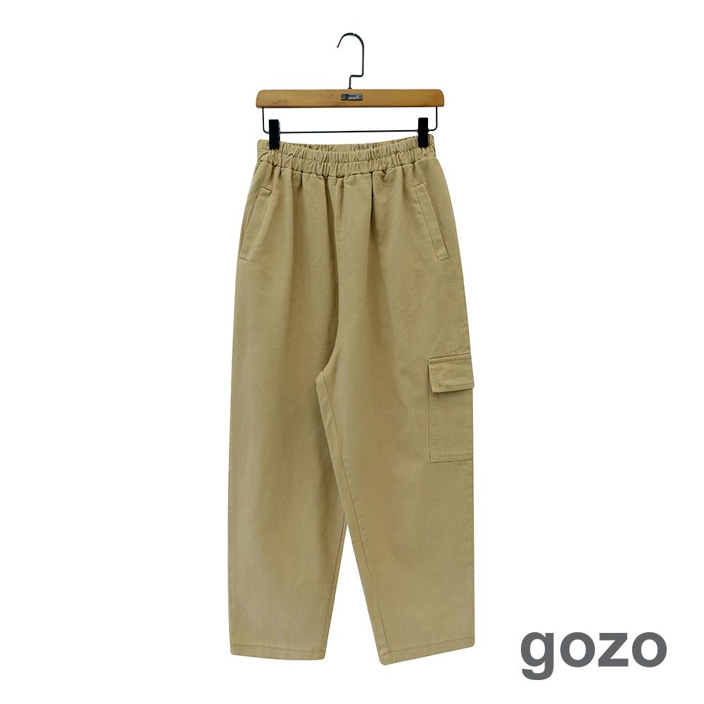 gozo 素面棉質工作口袋長褲(三色)