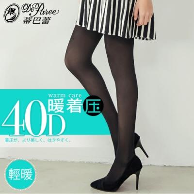 蒂巴蕾 暖着圧天鵝絨褲襪 40D輕暖 黑色
