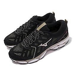 Mizuno 慢跑鞋 Wave Ultima 11 男鞋