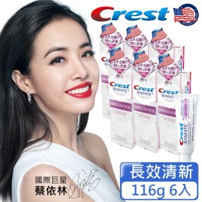 美國Crest-3DWhite專業鑽白牙膏116g(長效清新)6入
