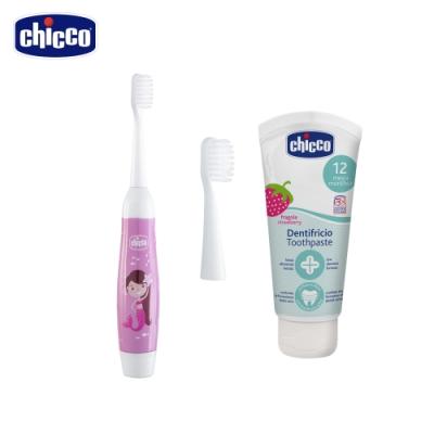 chicco-美人魚電池式電動牙刷+兒童木醣醇含氟牙膏(水果草莓)50ml
