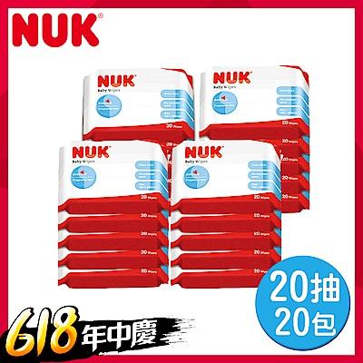 [時時樂限定] NUK濕紙巾20抽-20包