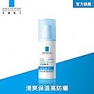 理膚寶水 全護水感清透防曬露UVA PRO 透明色SPF50 PA++++30ml