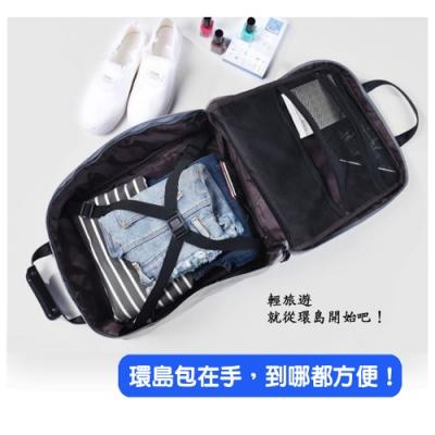【KISSDIAMOND】輕旅行多功能環島收納包-S015(手提/肩背/輕旅行/黑色)