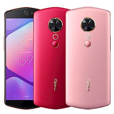 【拆封新品】美圖 Meitu T9 (6G/128G) 6吋八核心雙鏡頭智慧型手機