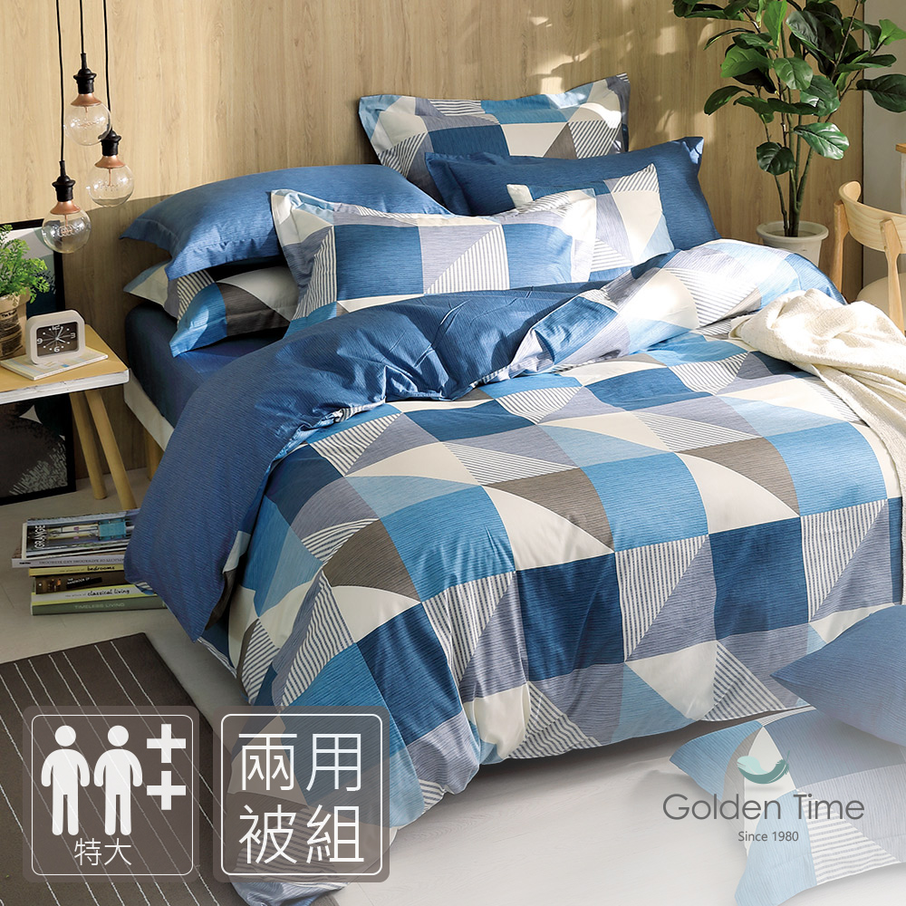 GOLDEN-TIME-質感生活(藍)-200織紗精梳棉兩用被床包組(特大)