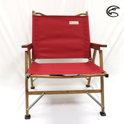 ADISI 望月復古椅 AS20033【酒紅色】