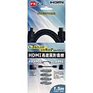 PX大通 HDMIHDMI 1.5米高畫質影音線 (HDMI-1.5MM)