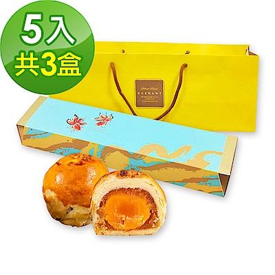 預購-樂活e棧-中秋月餅-冬瓜鳳梨蛋黃酥禮盒5入盒共3盒-蛋奶素