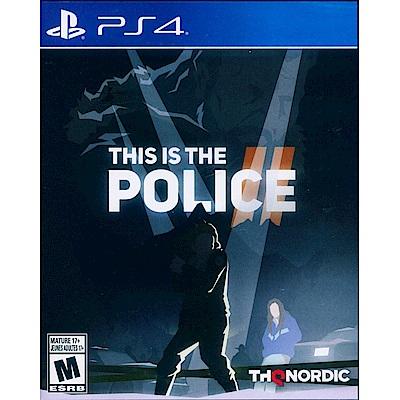 身為警察 2 (這是警察 2 ) POLICE 2 - PS4 中英日文美版