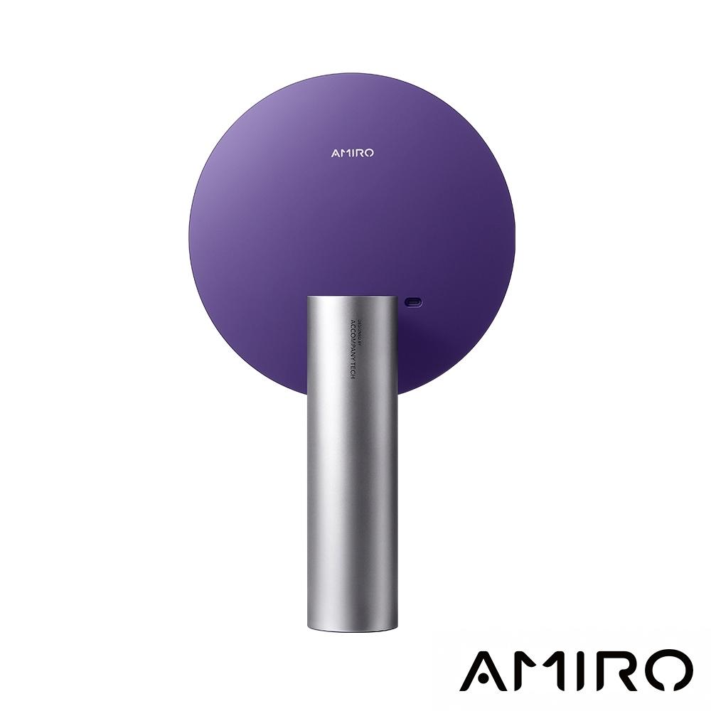 AMIRO O 系列 VINTAGE 限定高清日光 LED 化妝鏡復古版 - 迷幻紫