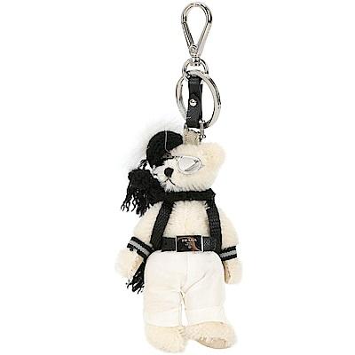 PRADA Trick Franz 黑色後背包墨鏡泰迪熊吊飾/鑰匙圈