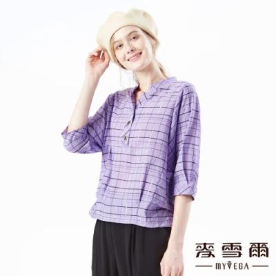 【麥雪爾】時尚百搭格紋鈕扣雪紡上衣-紫