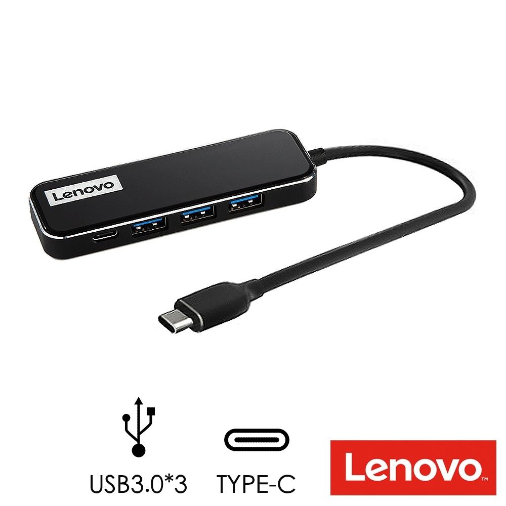 Lenovo Type-C轉3孔USB3.0/Type-C高傳輸擴充轉接器