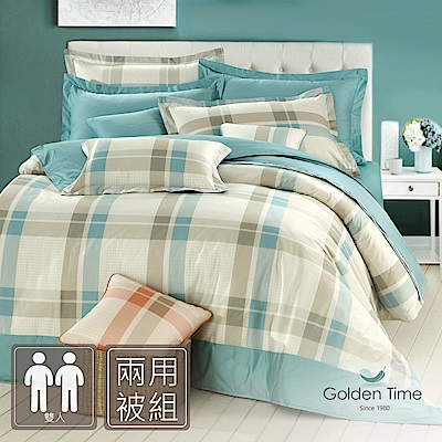 GOLDEN-TIME-清爽格紋-綠-精梳棉-雙人四件式兩用被床包組