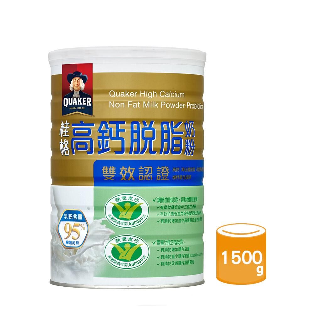 桂格 雙認證高鈣奶粉(1500g)