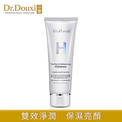Dr.Douxi朵璽 極光微導淨潤洗面乳 100ml