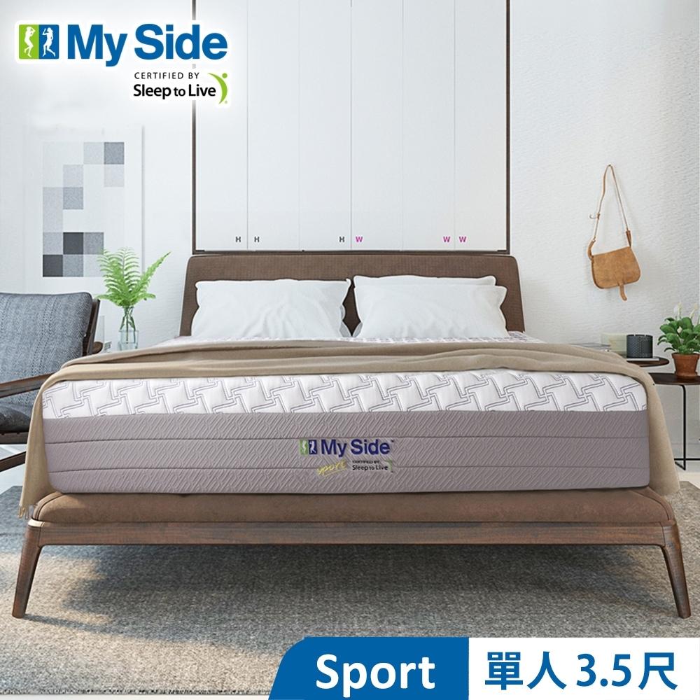 【送羽絲絨被】美國 My Side Sport 獨立筒 彈簧床墊-單人3.5尺