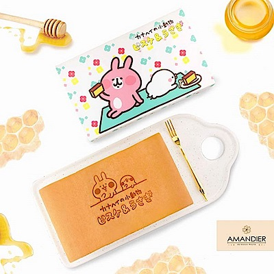 AMANDIER雅蒙蒂法式甜點 卡娜赫拉的小動物蜂蜜蛋糕禮盒